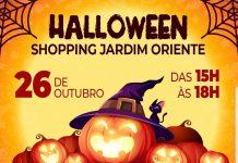 Shopping Jardim Oriente-Urbanova